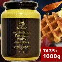 [送料無料]ジャラハニー TA35+ 1000g Natruly ナトゥリー プレミアム アクティブ ジャラハニー 1kg オーストラリア産 天然蜂蜜 はちみつ ハチミツ ジャラ ジャラはちみつ ジャラハチミツ ジャラ蜂蜜 ジャラハニー 送料無料