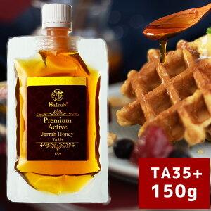 ジャラハニー TA35+ 150g Natruly ナトゥリー プレミアム アクティブ ジャラハニー オーストラリア産 天然蜂蜜 はちみつ ハチミツ[HLS_DU][RCP]