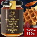 ジャラハニー TA35+ 180g Natruly ナトゥリー プレミアム アクティブ ジャラハニー オーストラリア産 天然蜂蜜 はちみつ ハチミツ ジャラ ジャラはちみつ ジャラハチミツ ジャラ蜂蜜[HLS_DU][RCP]
