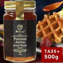 [送料無料]ジャラハニー TA35+ 500g Natruly ナトゥリー プレミアム アクティブ ジャラハニー 500g オーストラリア産 天然蜂蜜 はちみつ ハチミツ ジャラ ジャラはちみつ ジャラハチミツ ジャラ蜂蜜 ジャラハニー 送料無料