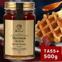 ジャラハニー TA55+ 500g Natruly ナトゥリー マキシマム アクティブ ジャラハニー オーストラリア産 天然蜂蜜 はちみ…