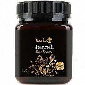 ジャラハニー TA25+ 250g Karibee キャリビー ジャラハニー オーストラリア産 低GI 天然蜂蜜 はちみつ ハチミツ[HLS_DU][RCP]