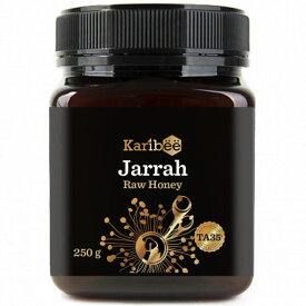 ジャラハニー TA35+ 250g Karibee キャリビー ジャラハニー オーストラリア産 低GI 天然蜂蜜 はちみつ ハチミツ[HLS_DU][RCP]