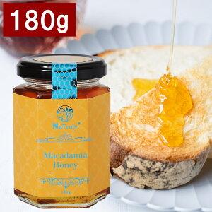 NaTruly マカダミアハニー 180g オーストラリア産 はちみつ ハチミツ マカダミア 蜂蜜