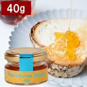 NaTruly マカダミアハニー 40g オーストラリア産 はちみつ ハチミツ マカダミア 蜂蜜
