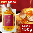 マリーハニー TA35+ 150g Natruly ナトゥリー プレミアム マリーハニー オーストラリア産 天然蜂蜜 はちみつ ハチミツマヌカハニー や ジャラハニー と同様に抗菌作用の期待できる特別な蜂蜜 [HLS_DU][RCP]