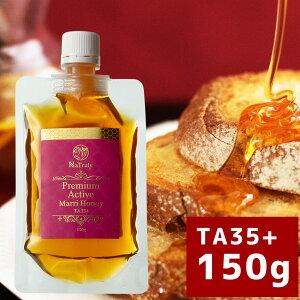 マリーハニー TA35+ 150g Natruly ナトゥリー プレミアム マリーハニー オーストラリア産 天然蜂蜜 はちみつ ハチミツマヌカハニー や ジャラハニー と同様に抗菌作用の期待できる特別な蜂蜜 [HLS