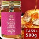 [送料無料]マリーハニー TA35+ 500g Natruly ナトゥリー プレミアム アクティブ マリーハニー 500g オーストラリア産 天然蜂蜜 はちみつ ハチミツマヌカハニー や ジャラハニー と同様に抗菌作用の期待できる特別な蜂蜜[RCP]