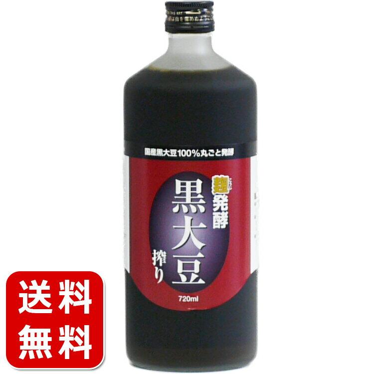 発酵 黒大豆搾り 720ml 堤酒造イソフラボンとアントシアニンが健康に効く!原料は、黒豆・米麹・水のみで仕上げた安心の無添加ドリンクです。【HLS_DU】【RCP】