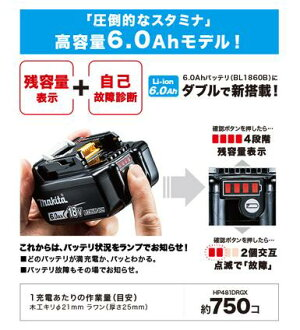 【未使用】マキタ充電式ドライバドリルDF481DRGX【新古品】【中古】