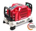 ◆送料無料!! 在庫限りの激安大特価◆ makita マキタ エアコンプレッサ AC462XLR 赤 タンク容量11L 【未使用】【中古…