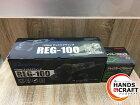 【未使用】RESITON 100mm ディスクグラインダ REG-100 ハイパーブラック 砥石セット レヂトン【店頭展示品】【中古】