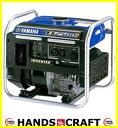 一台限定特価【未使用】ヤマハ インバーター発電機 EF2500i【新古品】【中古】