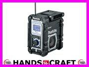 【未使用】マキタ Bluetooth搭載 充電式ラジオ MR108B バッテリ・充電器別売 [カラー:黒]【新古品】【中古】