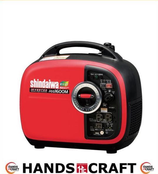 【未使用】shindaiwa 新ダイワ 防音型 インバータエンジン発電機 IEG1600M/M 【店頭展示品】【新古品】【中古】