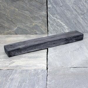 腐らない コンクリート / リアル!軽量コンクリート製 枕木ガーデン 縁石 大 グレー 3221776 送料別 通常配送