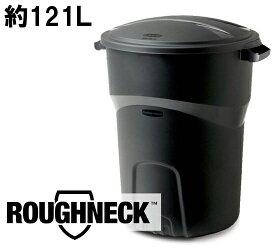 ラバーメイド ダストボックス キャスターなし 121L ペール 樹脂製 大型ごみ箱 Rubbermaid 32 Gal Roughneck Non-Wheeled Trash Can #5H38 (6803920)送料別見積 大型・割れ物