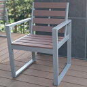 旭興進 人工木ガーデンチェア AKJC-6060 (6251234) 【取寄せ商品】【送料別】【通常配送】