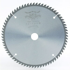 PAS スライド丸鋸用チップソー 190X2.0X72P 5256089 送料区分A 代引不可 返品不可 / 丸鋸刃 丸ノコ刃 スライド丸ノコ用 替刃 木工チップソー
