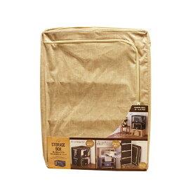 積み重ねできる 窓付収納ボックス ベージュ 50cm×40cm×28cm E8-TMS50BE (4807626)【取寄せ商品】【送料別】【通常配送】