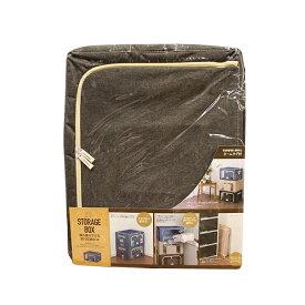積み重ねできる 窓付収納ボックス ブラウン 50cm×40cm×28cm E8-TMS50BR (4807618)【取寄せ商品】【送料別】【通常配送】
