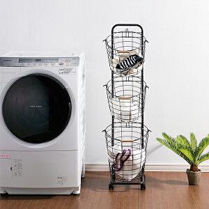 ワイヤーバスケット3段N9-KW34BR洗濯かごキャスター付きブラウン(4813324)