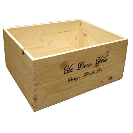 積み重ねできるフリーボックス 大 ナチュラル 370×260×168 木箱 木製ボックス 収納箱 (8182760)【送料別】【通常配送】【130k4】
