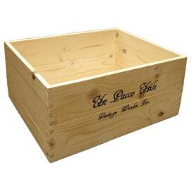 箱 収納ボックス / 積み重ねできるフリーボックス 大 ナチュラル 370×260×168mm 木箱 木製 ボックス 収納箱 8182760 送料別 通常配送(130k4) / アンティークボックス ウッドボックス