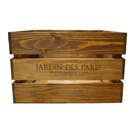 箱 収納ボックス / 大 ブラウン 450×300×280mm 木箱 木製 ボックス 収納箱 9210377 送料別 通常配送(113k) / アンティークボックス ウッドボックス