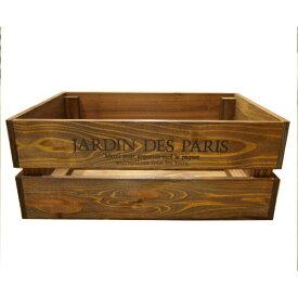 箱 収納ボックス / 小 ブラウン 450×300×180mm 木箱 木製 ボックス 収納箱 9210385 送料別 通常配送(105k) / アンティークボックス ウッドボックス
