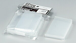 システムコンテナ用仕切板 小 3枚組 (4258142)【取寄せ商品】【送料別】【通常配送】