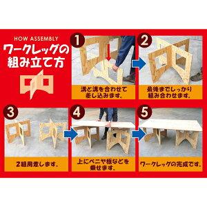 作業台木製ワークテーブル/WORKLEGワークレッグ作業台用脚大高さ75cm2188589取寄せ商品送料別通常配送