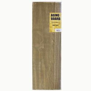 板材 桐 エイジングボード ブラウン 18X910X300MM (2195836) 取寄せ商品 送料別 通常配送