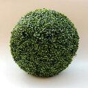 人工観葉植物 NEWツゲボール GB55-50 直径:50cm (9088970)送料別 通常配送