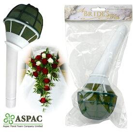 ASPAC フローラルフォーム(オアシス)ブーケ用傾斜ハンドル SLANT HANDLE WITH BOTTOM CAP 6604 スタンドスポンジマイク(9015906)送料別 通常配送