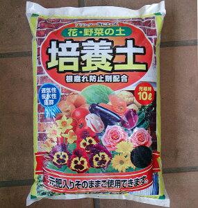 花と野菜の土 培養土 10L (11...
