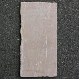 ステップストーン / 天然石 敷石 MANOR マナー ブラウン 中 約 560mm×275mm 3221458 送料別見積 大型・割れ物