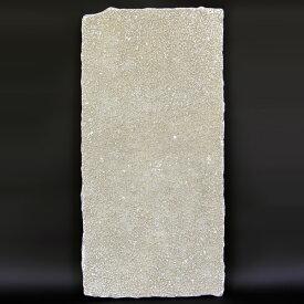 ステップストーン / 天然石 敷石 LIME STONE ライムストーン イエロー 中 約56cm×約27.5cm 3221512 送料別見積 大型・割れ物