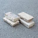 天然石 レンガタイプ 敷石 GLENMOOR イエローブラウン 約20cm×10cm 厚さ:約4cm 重さ:約2kg 3225895 送料別 通常配送