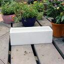 陶器鉢 植木鉢 ホワイトポット横長型 大 幅30cm×高さ10cm