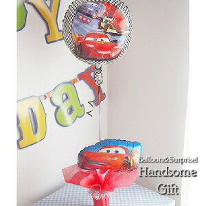 カーズ 誕生日 バルーン電報 お菓子 バルーンギフト バースデイバルーン1歳誕生日 キャラクター電報 ヘリウムガス ディズニー お誕生日祝電 キャラ電 あす楽 ヘリウムバルーン付き 選べる