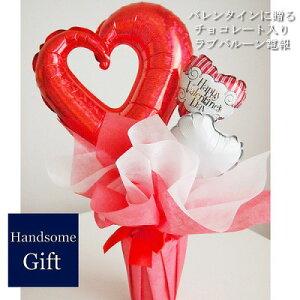バレンタインギフト バルーン電報 バルーンギフト チョコレート付きスウィーツ 選べるギフト ハートバルーン かわいい人気 おしゃれ 祝電 贈り物 ギフト チョコレート あす楽バレンタイン
