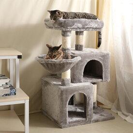 キャットタワー 猫タワー 据え置き 省スペース ミニア 高さ約87cm 突っ張り 爪とぎ柱 隠れ家 おもちゃ キャットランド 組み立て