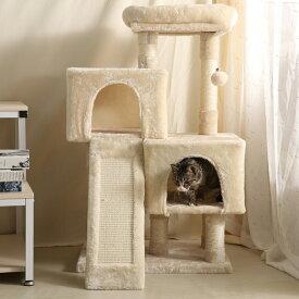 キャットタワー 猫タワー 据え置き 省スペース ミニア 高さ約93cm 突っ張り 爪とぎ柱 隠れ家 おもちゃ キャットランド 組み立て