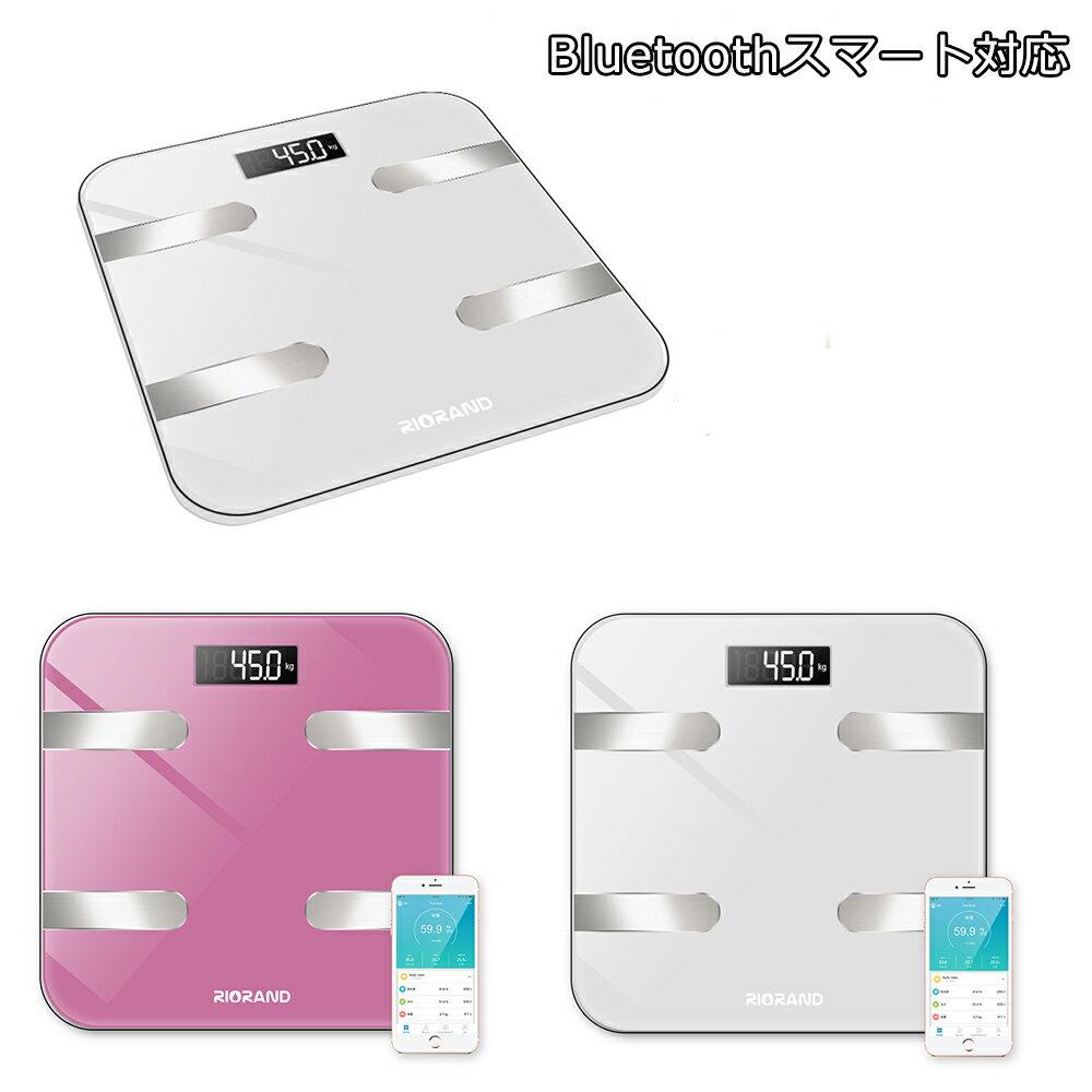 体重計 体脂肪計 体重/体脂肪率/体水分率/推定骨量/基礎代謝量/内臓脂肪レベル/BMIなど18種類測定可能 Bluetooth対応 iOS/Androidアプリで健康管理 赤ちゃんの体重計算可能