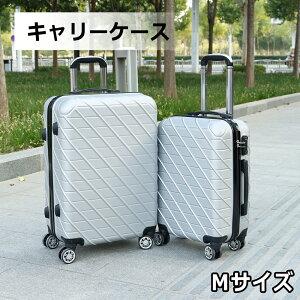 スーツケース Mサイズ キャリーケース キャリーバッグ 旅行かばん 軽量 容量アップ可能 オシャレ 座れる かわいい 可愛い レディース メンズ ビジネス 学生 出張 修学