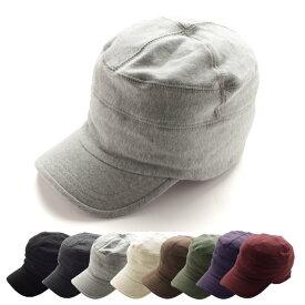 スウェットキャスケット 全8色 大きいサイズ ワークキャップ ワークキャップ 夏 キャンプ レディース メンズ 夏 花粉症 帽子 日よけ スエット 素材 サイズ 春夏 秋冬 紫外線 紫外線対策 おしゃれ 帽子