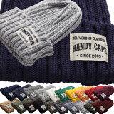 【商品名:HANDYCAPSリブタグ付きニット帽全20色】