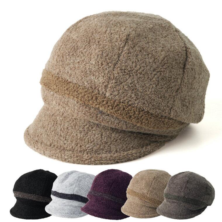 【ラインカラーキャスケット全5色】キャスケット レディース メンズ 花粉症 帽子 日よけ つば広 オーダー 素材 サイズ キャスケット帽 hat ニット帽 ニット帽子 ボンボンなし 耳あて 秋冬 紫外線 紫外線対策 おしゃれ 帽子