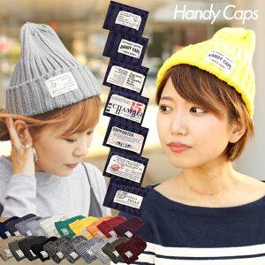 【商品名:USNAVALリブタグ付きニット帽全10色】